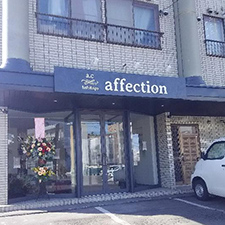 hair&spa affection 様
